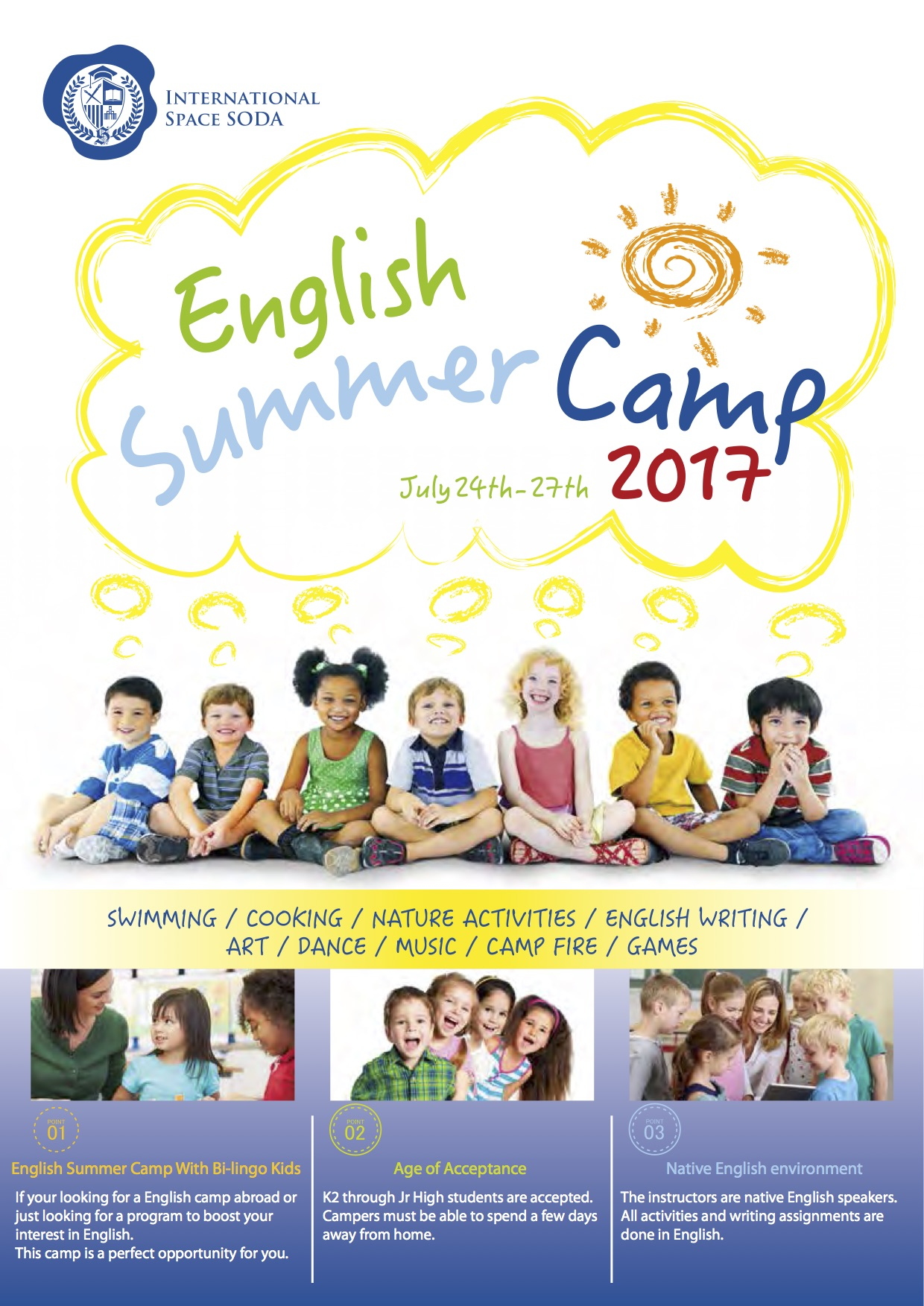 summer-camp2017 (Englsih)